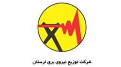 شرکت توزیع نیروی برق استان لرستان