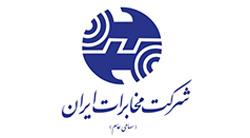 شرکت مخابرات استان زنجان